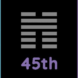 Audio Gene Key 45