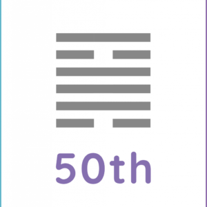 Audio Gene Key 50