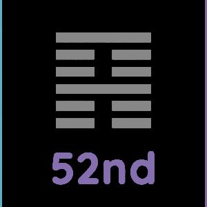 Audio Gene Key 52